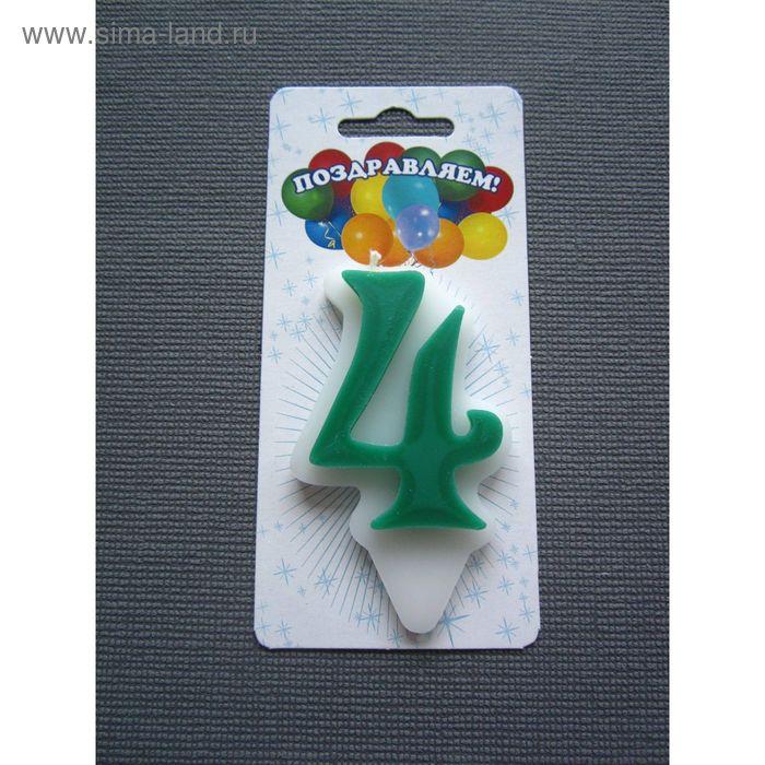 """Свеча для торта цифра """"Волна"""" зелёная """"4"""", большая"""
