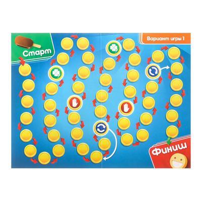Настольная игра «Позитивиум для детей», на объяснение слов