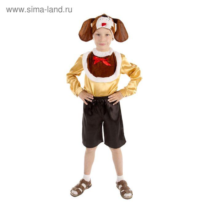 """Карнавальный костюм """"Пёсик"""", рубашка, шорты, манишка, шапка, р-р 64, рост 122-128 см"""
