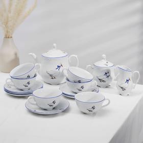 Чайный сервиз на 6 персон «Рококо. Гуси», 15 предметов