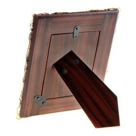Photoframe Silver frame, 7.5x10 cm.