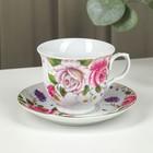 """Cup 230 ml """"Languid rose"""""""