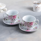 "Set tea for 2 persons 230 ml ""Languid rose"""