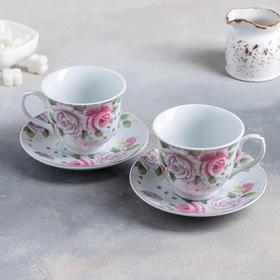 Набор чайный «Томная роза», на 2 персоны, чашка 230 мл, блюдца