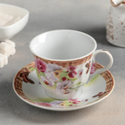 """Tea couple 250 ml """"Garden patio"""""""