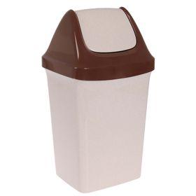 "Контейнер для мусора 25 л ""Свинг"", цвет бежевый мрамор"