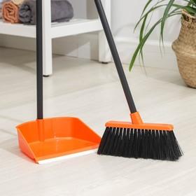 Набор для уборки помещений «Ленивка», цвет оранжевый