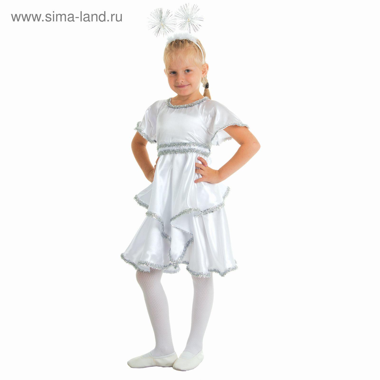 45995ea19 Карнавальный костюм