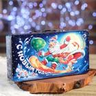 """Подарочная коробка """"Вираж"""", саквояж, 27 х 14 х 4,7 см"""