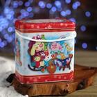 """Подарочная коробка """"Игрушки"""", сундук, 15 х 9 х 15,5 см"""
