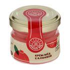 Крем-мёд с клюквой ТМ Добрый мёд, 30 гр