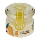 Крем-мёд с имбирем ТМ Добрый мёд, 30 гр