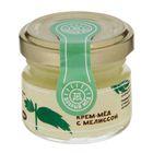 Крем-мёд с мелиссой ТМ Добрый мёд, 30 гр