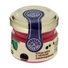 Крем-мёд с чёрной смородиной ТМ Добрый мёд, 30 гр