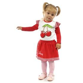 """Юбка для девочки """"Вишенка"""", рост 92 см (54), цвет красный, принт клетка"""