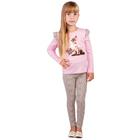 """Джемпер для девочки """"Забавные котята"""", рост 104 см (54), цвет розовый (арт. ДДД954067_Д)"""