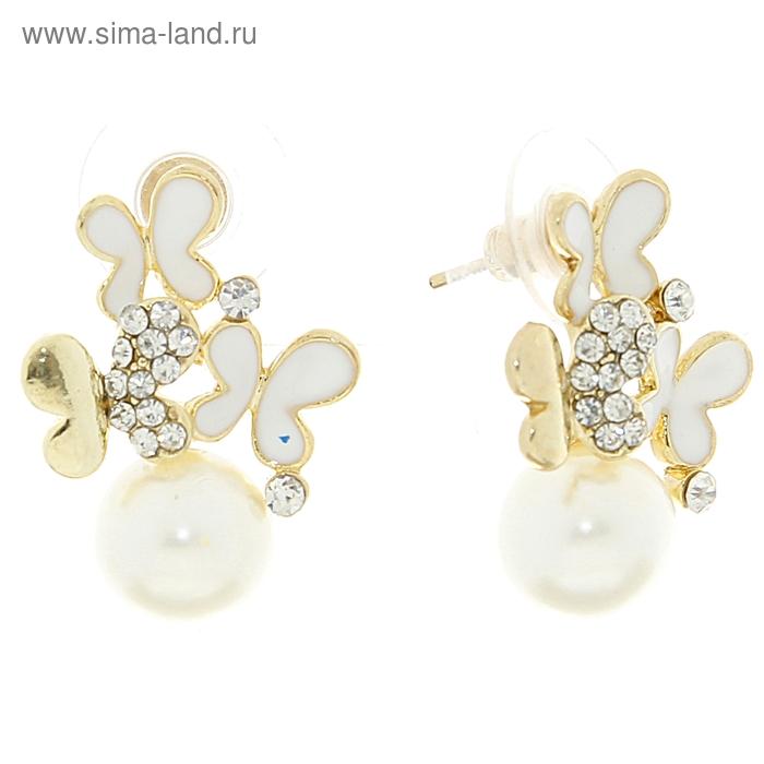 """Серьги """"Бабочки жемчужинки"""", цвет белый в золоте"""
