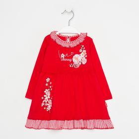 """Платье для девочки """"Вишенка"""", рост 98 см (56), цвет красный, принт клетка (арт. ДПД917067_Д)"""