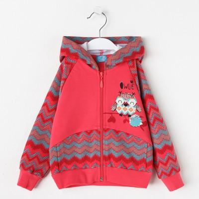 """Куртка для девочки """"Веселые совы"""", рост 98 см (52), цвет коралловый, принт орнамент (арт. ДДД920258н_Д)"""