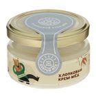 Крем-мёд хлопковый ТМ Добрый мёд, 120 гр