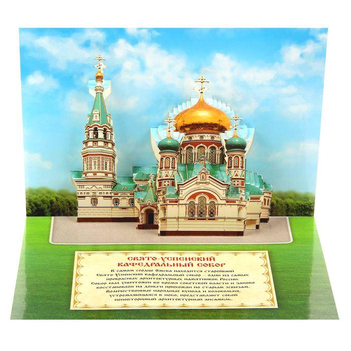 Омск печать открыток