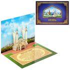 Объемная открытка «Казань. Мечеть Кул-Шариф»