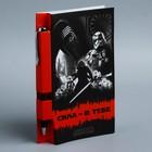 """Ручка металл с блоком для записей """"Сила в тебе"""", Звездные войны"""
