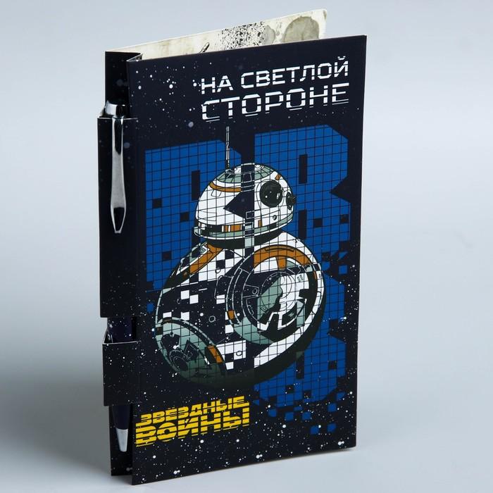 """Ручка металл с блоком для записей """"BB8"""", Звездные войны"""