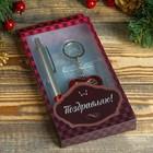 Набор подарочный 2в1 в блистере (ручка+брелок сердце LOVE) красный 16*9