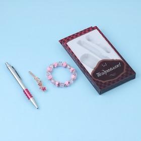 Набор подарочный 3в1 (ручка, браслет, заколка) микс в Донецке