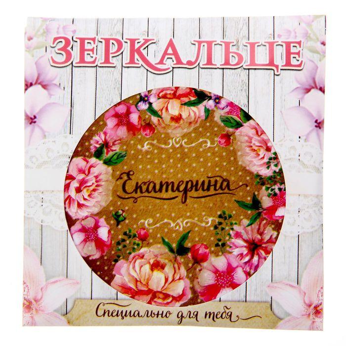 """Зеркало в конверте """"Екатерина"""""""