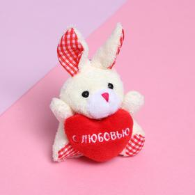 """Pendant """"With Tenderness"""", Bunny"""