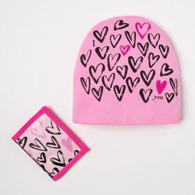"Детский набор Collorista ""Сердечки"" шапка р-р 54, 100% хб, кошелек 9,5*12 см текстиль"