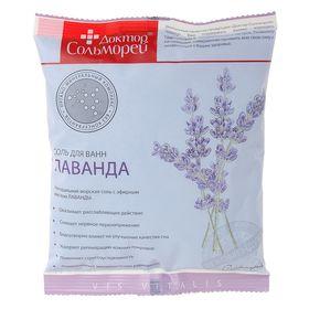 """Соль для ванн """"Доктор Сольморей"""" с экстрактом лаванды, 0,5 кг"""