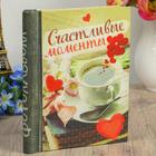 """Фотоальбом """"Счастливые моменты сердца"""", 20 листов, с глиттером"""