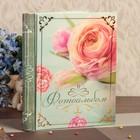 """Фотоальбом """"Нежные розы"""", 20 листов, с золотой обводкой"""