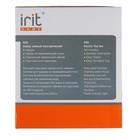 Чайник электрический Irit IR-1502, металл, 1.8 л, 1500 Вт, заварник 0.8 л, серебристый - фото 871855