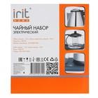 Чайник электрический Irit IR-1502, металл, 1.8 л, 1500 Вт, заварник 0.8 л, серебристый - фото 871856