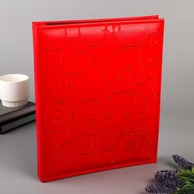 """Фотоальбом """"Свадебный"""", красный, в коробке, 200 фото 20х15 см"""