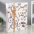 свадебные фотоальбомы с пластиковыми холдерами