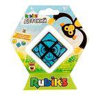 "Головоломка ""Кубик Рубика 2х2"", для детей"