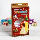 """Набор витражных красок с витражами """"Новогодний №1"""": 6 цветов по 10,5 мл, 6 витражей"""
