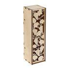 Коробка для вина виноград №2 38*11*11 см
