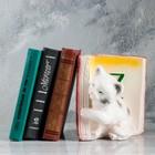 """Подставка для книг """"Котята - Z"""", бордо 20см"""