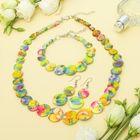 """Набор 3 предмета: серьги, бусы, браслет, лепёшка """"Перламутр"""", цвет зелено-синий, 45см"""