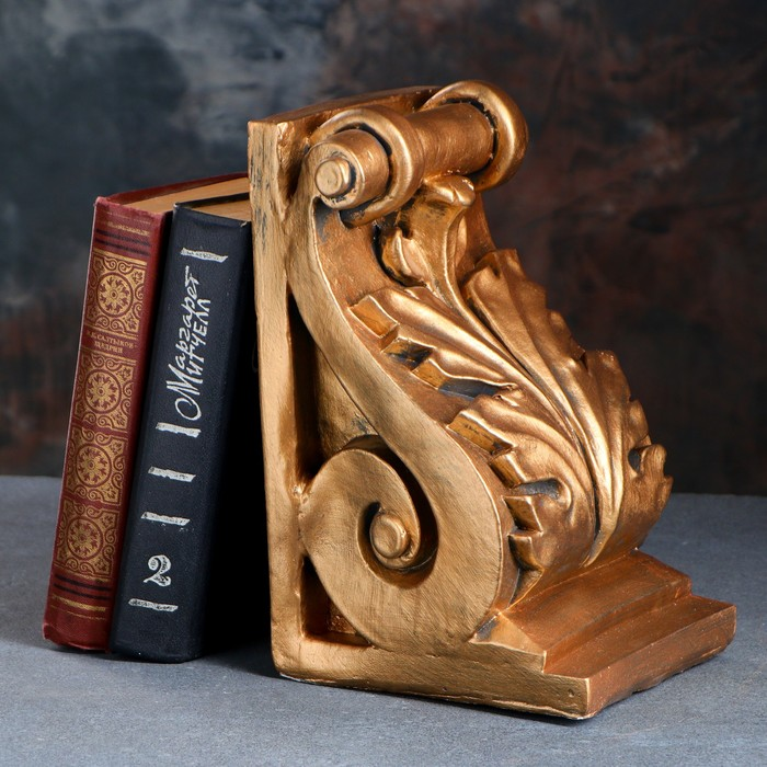 """Подставка для книг """"Абстракция"""", бронзовый 25см"""