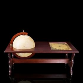 Coffee table with a globe bar, d 40 cm.