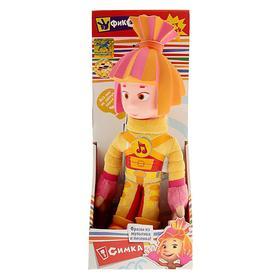 Мягкая музыкальная игрушка «Симка», светится, 28 см