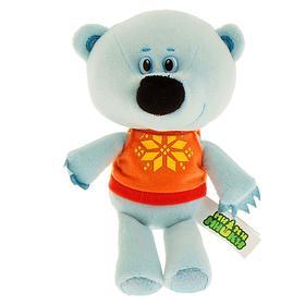 Мягкая музыкальная игрушка «Медвежонок Белая Тучка», 20 см