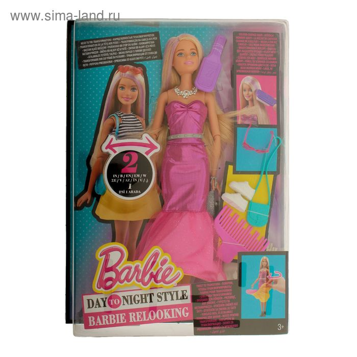 Кукла в платье-трансформере Day to Night style, МИКС